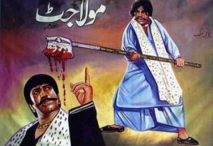20131214134737!Maula_Jatt_(1979)
